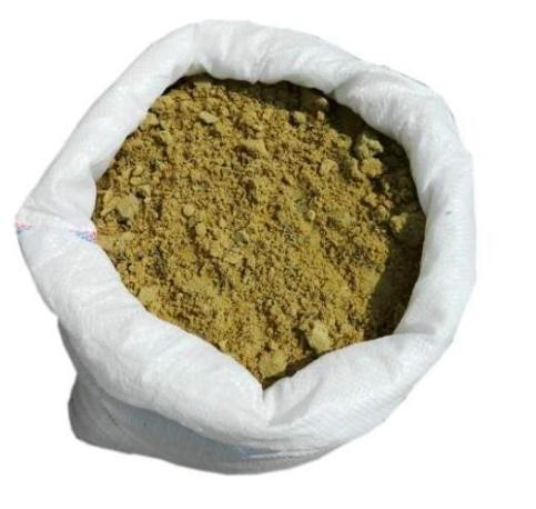 купить песок в мешках 50 кг